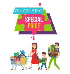 Only one day special price vector