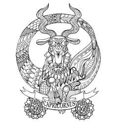 capricorn zodiac sign coloring book vector image