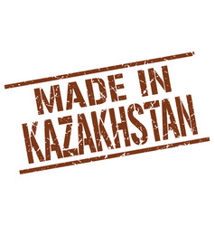 Made in kazakhstan stamp vector