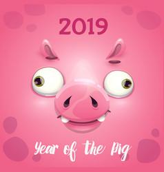 2019 year pig new year greeting card vector image