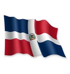 3d waving flag vector
