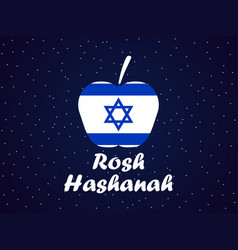rosh hashanah greeting card design jewish new vector image