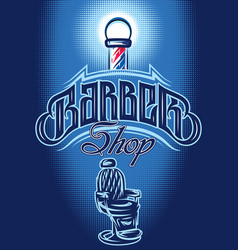 Color poster in retro style for barbershop vector