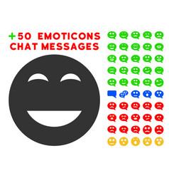 Glad smiley icon with bonus facial collection vector