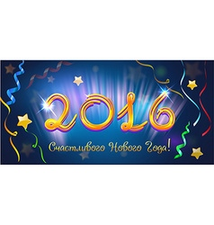 Happy new year greeting vector