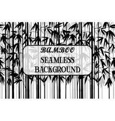 Seamless Background Bamboo Silhouettes vector image vector image