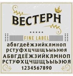 Calligraphic brushpen font with golden sparkles vector