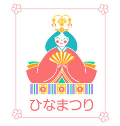 Hinamatsuri doll japanese woman vector