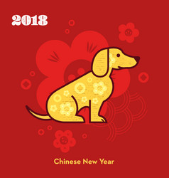 Chinese new year icon yellow earth dog flat line vector