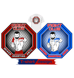 mixed martial arts set vector image