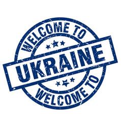 Welcome to ukraine blue stamp vector