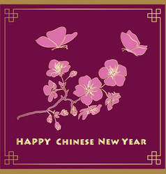 Happy new chinese year card with blossom tree and vector