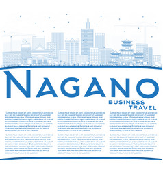 Outline nagano japan city skyline with blue vector