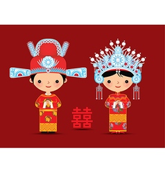 Chinese bride and groom cartoon wedding vector