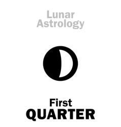 Astrology first quarter of moon vector
