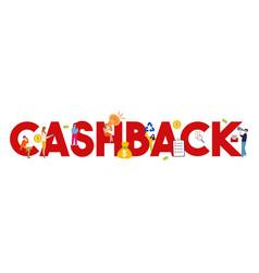 Cashback offer business transaction vector
