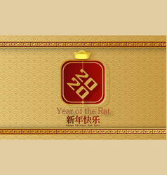 2020 happy chinese new year translation vector image