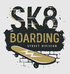 skateboard 012 vector image