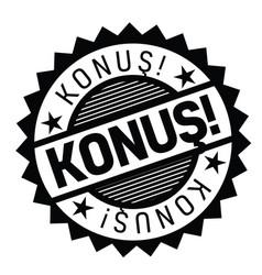 Speak up stamp in turkish vector