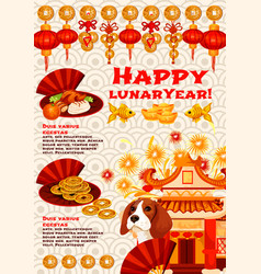 Chinese new year zodiac dog greeting card design vector