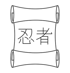 Ancient scroll with calligraphy icon outline style vector