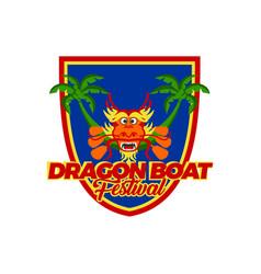 Dragon boat festival badge vector