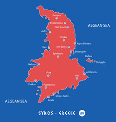Island of syros in greece red map vector
