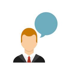 Person avatar user icon vector