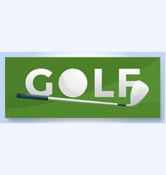typography word golf logo sport logotype vector image