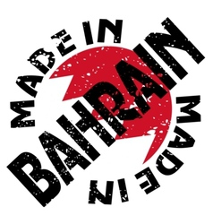 Label Made in Bahrain vector