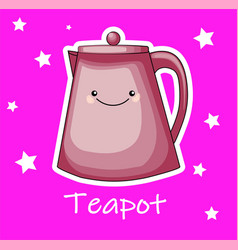 teapot isolated graphic design element cute vector image