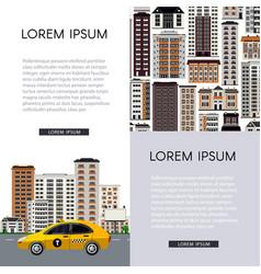 urban vertical banners set - city skyline vector image