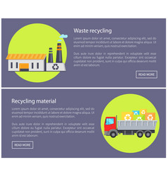 waste recycling material vector image