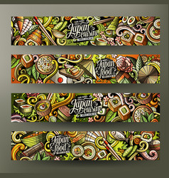 cartoon doodles japanese food banners vector image