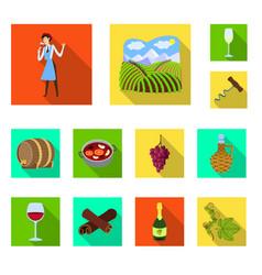 design farm and vineyard logo set of vector image