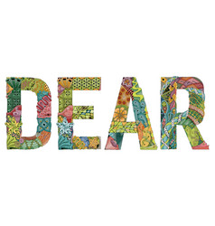 Word dear decorative entangle object vector