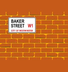 Baker street wall vector