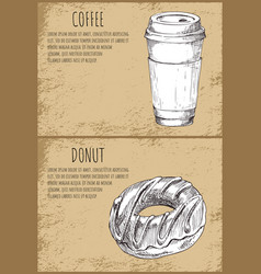 coffee and soft drink set vector image