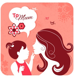Beautiful silhouette of mother and baby vector image vector image
