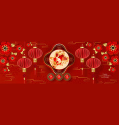 chinese mid autumn festival design gold hare vector image