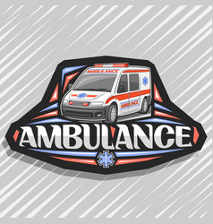 Logo for ambulance vector