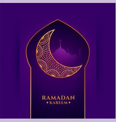 Ramadan kareem purple greeting with golden moon vector