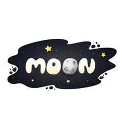 moon cartoon inscription on night sky with stars vector image