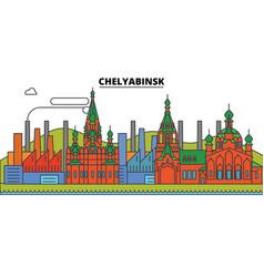 russia chelyabinsk industry city skyline vector image