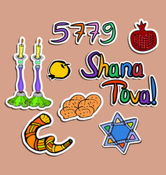 set of stickers rosh hashanah shofar 5779 paper vector image