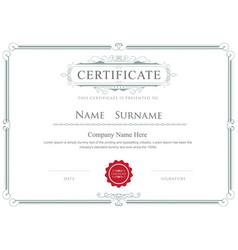 certificate border elegant flourishes template vector image vector image