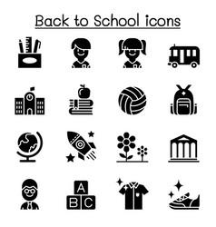 back to school education kindergarten learning vector image