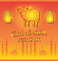 hanging lanterns sheep mosque religion vector image