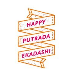Happy putrada ekadashi day greeting emblem vector