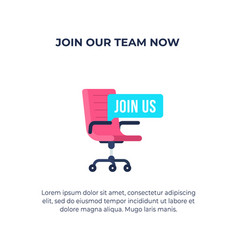 Join us text with vacancy office chair business vector